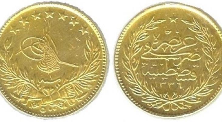 عملة عثمانية.jpg