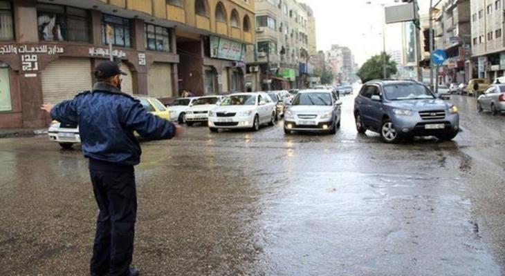 شرطة المرور منخفض.jpg