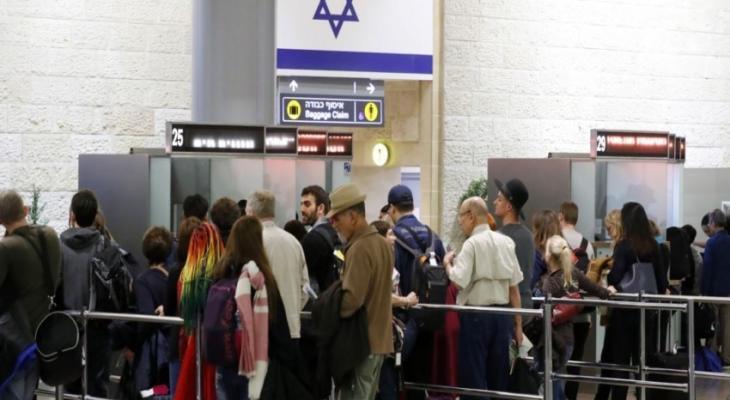 وزارة الزراعه الاسرائيلية.jpeg