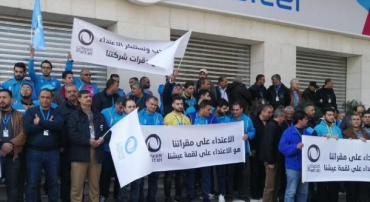 الاتصالات الفلسطينية غزة احتجاج