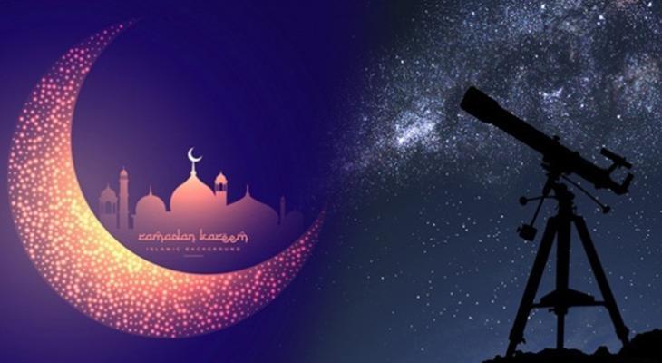 شهر رمضان.jpeg