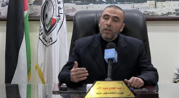 اوقاف غزة.jpg