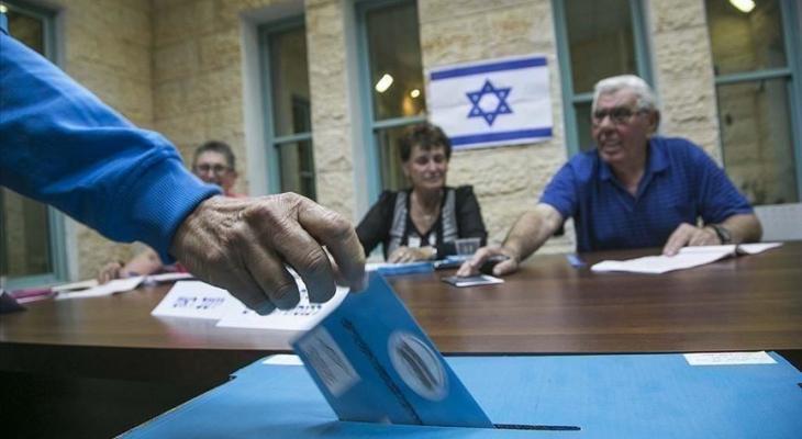 انتخابات اسرائيلية.jpg