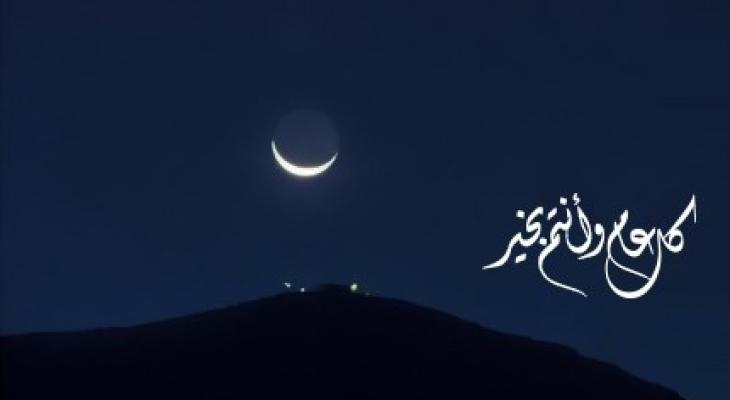 هلال عيد الفطر.jpg