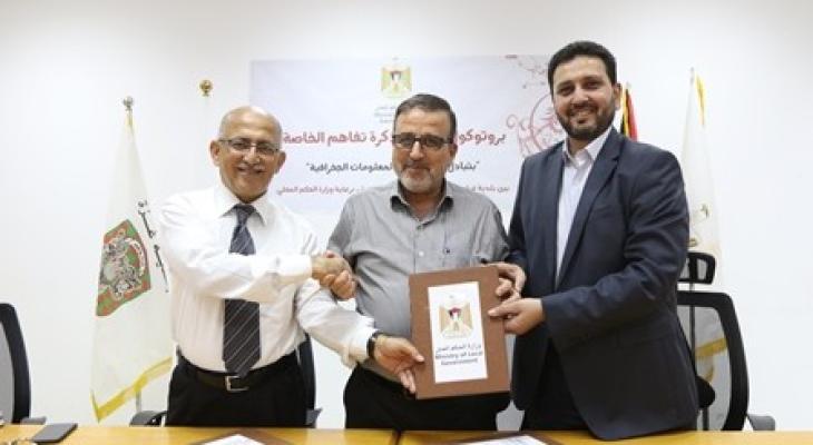 بلدية غزة وشركة توزيع الكهرباء للتعاون المشترك في انشاء نظام الكتروني لتبادل المعلومات برعاية الحكم المحلي (17) - نسخة.JPG