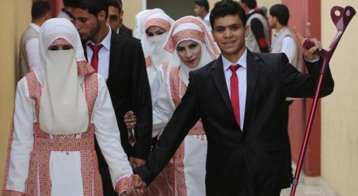 زواج الشباب غزة.jpg