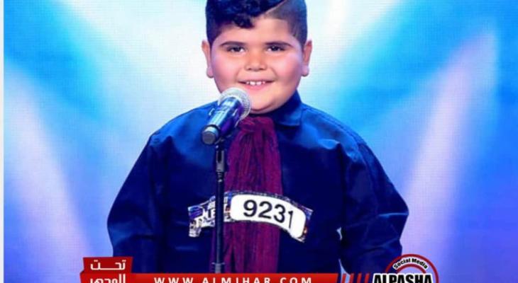 الطفل حسين دريد.jpg