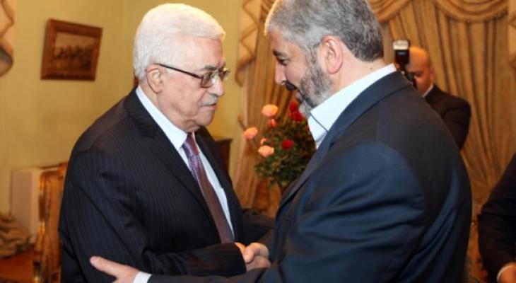 الرئيس عباس ومشعل.jpg