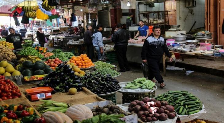 سوق الخضروات.jpg