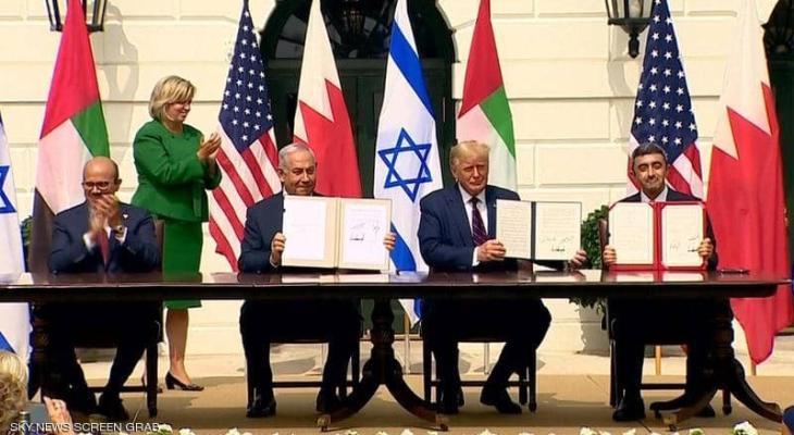 توقيع اتفاق التطبيع.jpg