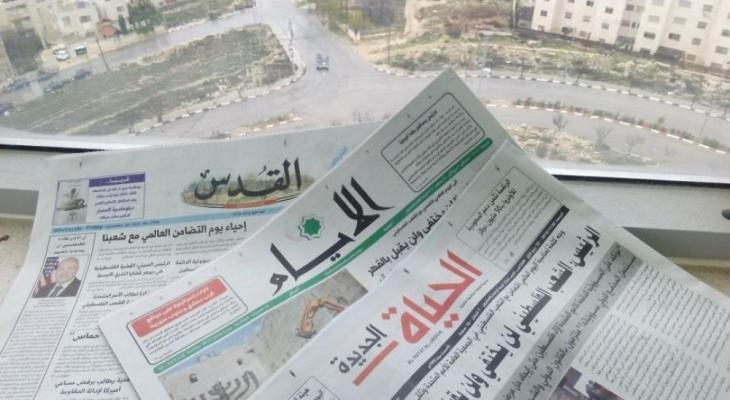 الصحف المحلية