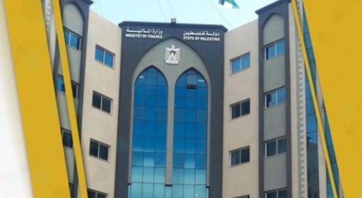 وزارة المالية غزة.jpg