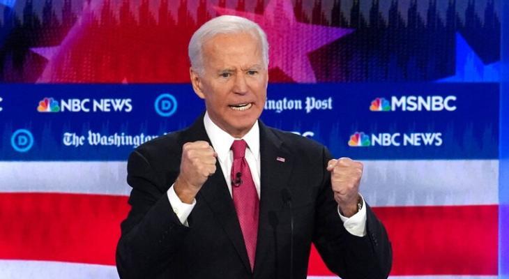 جو بايدن.jpg