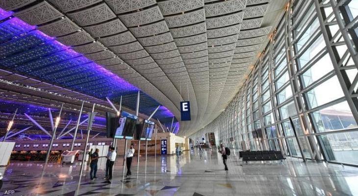 مطار الملك عبد العزيز السعودية.jpg