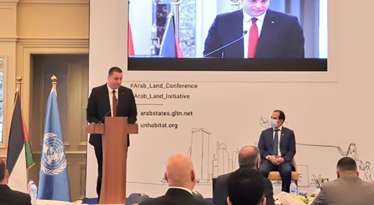 المؤتمر العربي الثاني.jpg