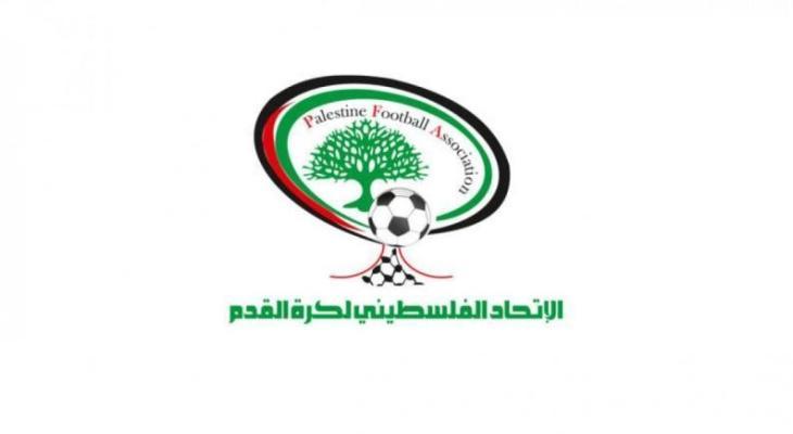 الاتحاد الفلسطيني لكرة القدم.jpg
