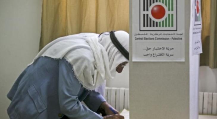 لجنة الانتخابات.jpg