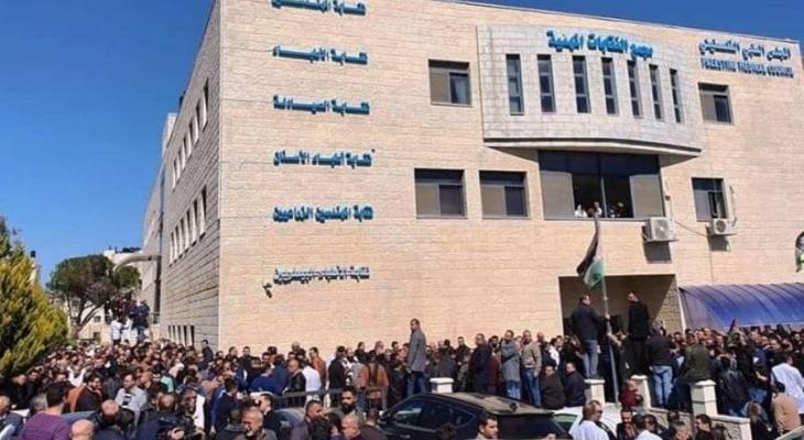 وزارة الصحة اضراب الاطباء.jpg