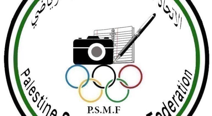 شعار اتحاد الإعلام الرياضي.jpg