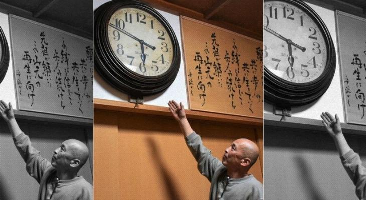 ساعة يابانية.jpg