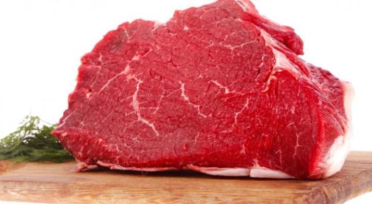 لحم.jpeg