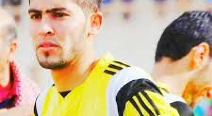 اللاعب جلال أبو يوسف.jpg