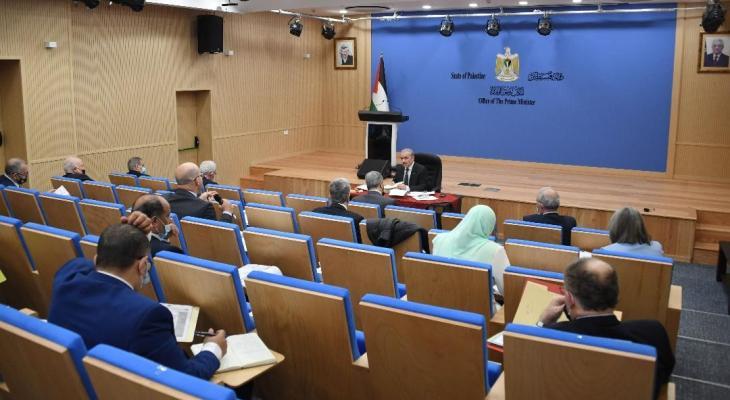 مجلس الوزراء.jpg