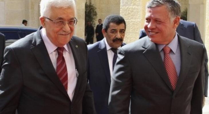 الرئيس عباس والعاهل الاردني.jpg