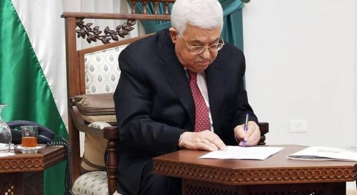 الرئيس عباس.jpg