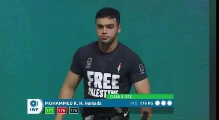 محمد خميس حمادة 1.jpg