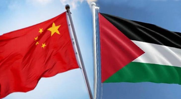 الصين وفلسطين