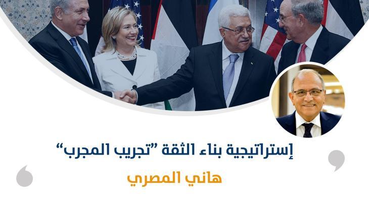 المصري.jpg