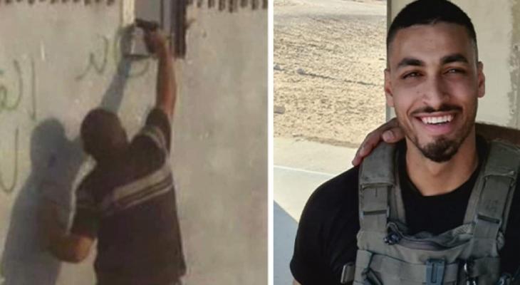 جندي اسرائيلي.jpg