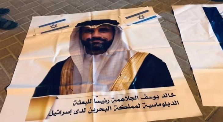 سفير البحرين في اسرائيل.jpeg