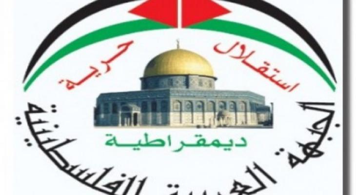 الجبهة العربية الفلسطينية