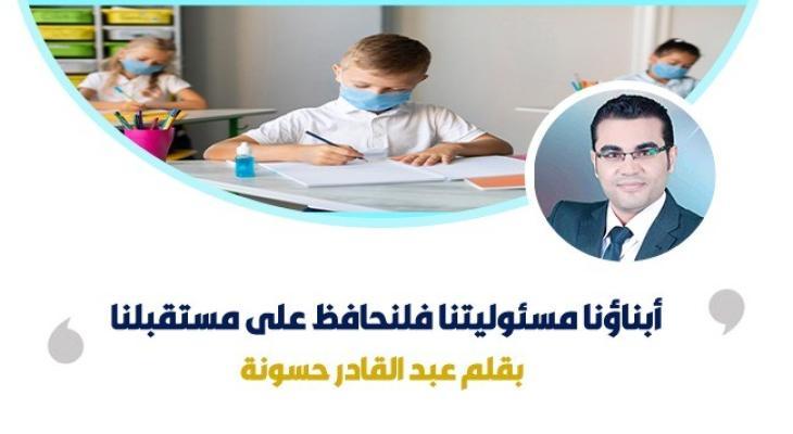 عبدالقادر حسونة