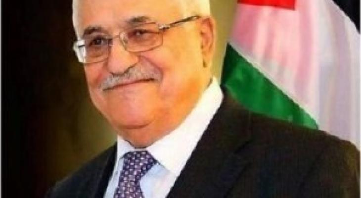 الرئيس-الفلسطيني-عباس-يشارك-في-افتتاح-المؤتمر-العالمي-لنصرة-القدس.jpg