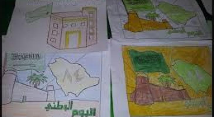 رسمات عن اليوم الوطني قصيدة عن اليوم الوطني مع رسم جميل عن اليوم الوطني رسم عن اليوم الوطني بالرصاص رسومات اليوم الوطني السعودي Mashreq News