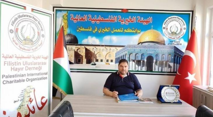 الهيئة الخيرية ابو اسامة.jpg