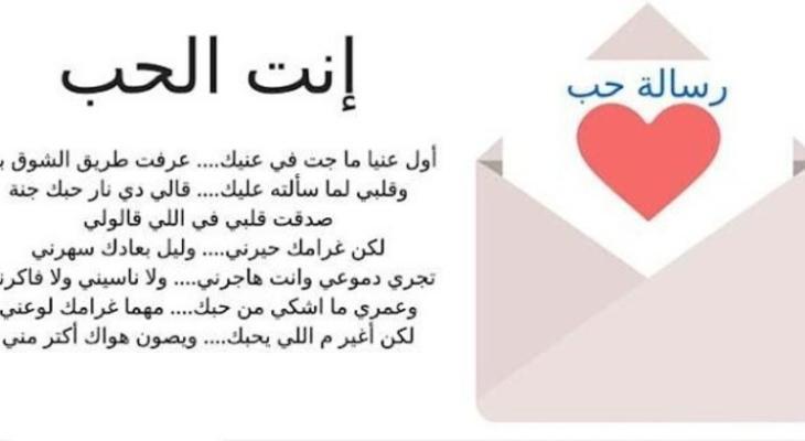 رسائل ساخنة جدا للمتزوجين Mashreq News