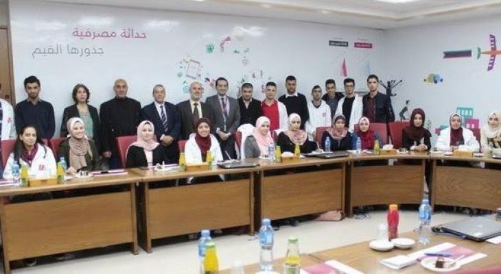اتفاقية الاسلامية وبنك فلسطين.jpg