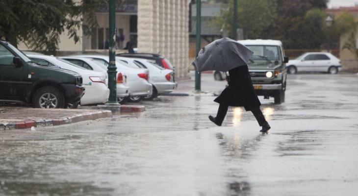 منخفض جوي امطار.jpg