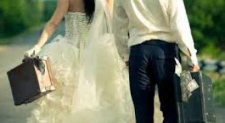 عروسين.jpg
