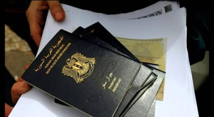 جوازات السفر الفلسطينية.jpeg