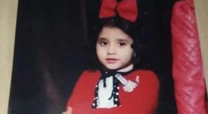 الطفلة نيبال ابو دية.jpg