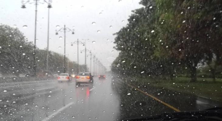 امطار منخفض جوي.jpg