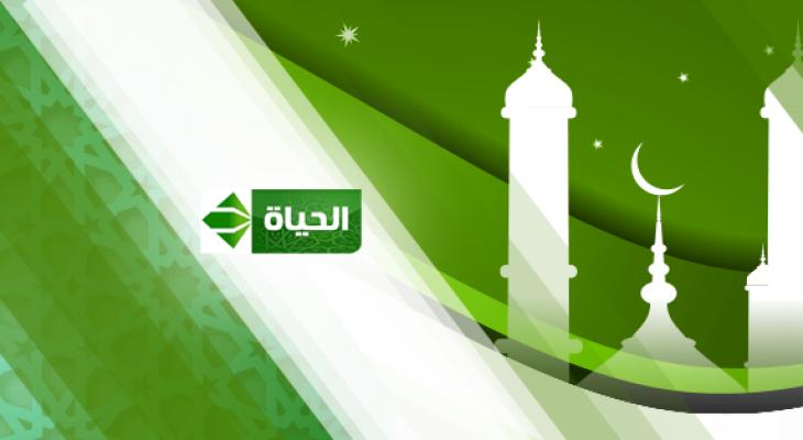 تردد قناة الحياة والناس الجديدة Mashreq News