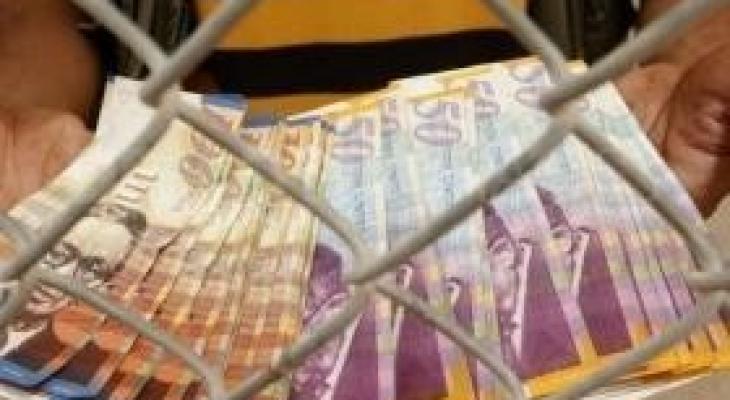 اموال ضرائب السلطة استيلاء.jpg