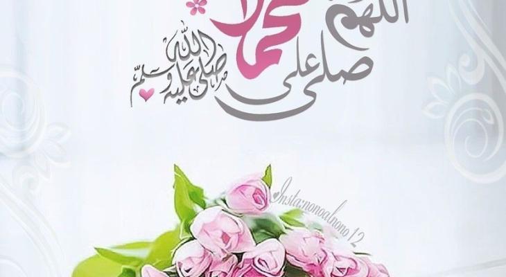 تاريخ ميلاد النبي محمد صلى الله عليه وسلم بالميلادي