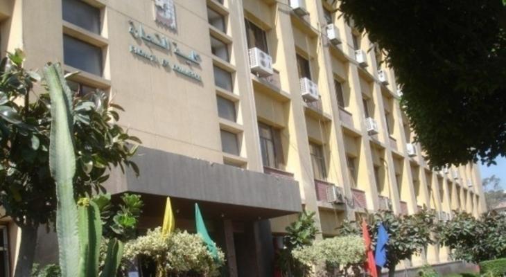 جامعة عين شمس.jpg